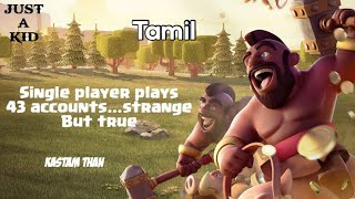😱 This player plays 43 legendary accounts | Clash of clans | Tamil | JUST A KID