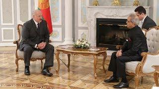 Лукашенко: Беларусь намерена реализовать все договоренности с Индией на высшем уровне