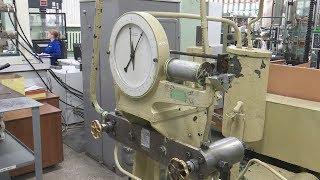 В лаборатории ВСМПО трудится 90-летний агрегат «Амслер»