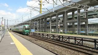 JR九州 キハ71系 臨時特急「ゆふいんの森91号」 由布院行 西小倉駅通過 2017年7月15日