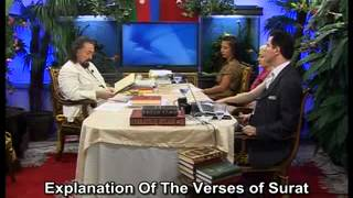 Explanation Of The Verses Of Surah Ar Ra'd  Verses  33 And 34