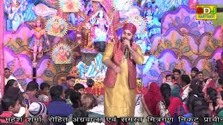 Ram siya ram jai jai ram // राम सिया राम महिमा // Sunny Chaddha सन्नी चड्ढा // SDJ HARYANVI