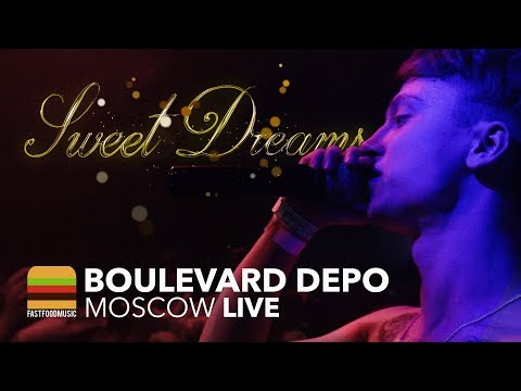 Boulevard Depo — Burnout / Unreleased (Live в Москве, 30.09.2017)