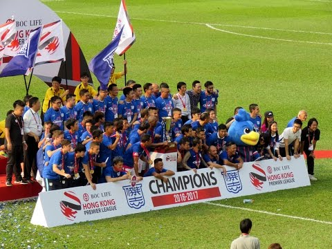 2016-17 Hong Kong Premier League Champion