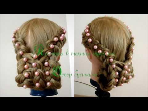 Объёмная коса с резиночками и бусинами. Видео-урок.