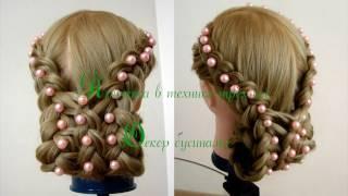 Причёска с бусинами в технике трёх кос. Видео-урок.