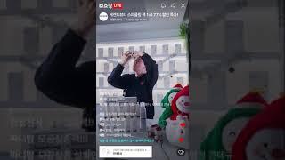 [세렌디뷰티] 스파클링팩 #모공실종팩 소개 (LIVE편…