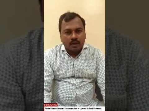 Cholamandalam Fraud