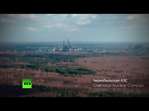 Зона отчуждения: американец снял уникальные кадры о последствиях аварии на Чернобыльской АЭС