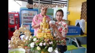 HAPPY Thai Samsung Electronics: HAPPY REF