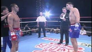 K-1 WGP 1998 The Finals