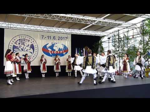 Laografiki - Archeologiki Eteria Elassonas - 2. díl (2.part) 96