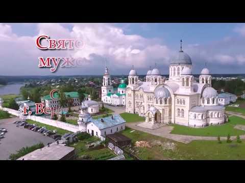 Верхотурский мужской монастырь