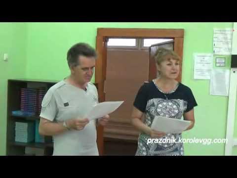 Сценка Сказка об Иване Царевиче сказки сценки смешные