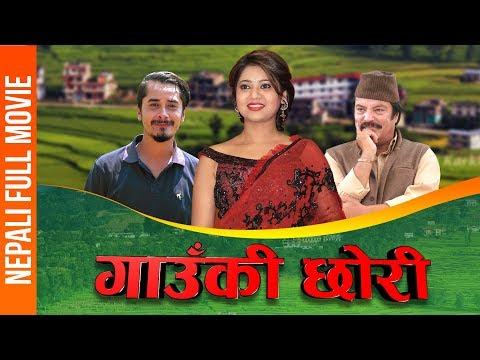 GAUNKI CHHORI   Full New Nepali Movie  ...