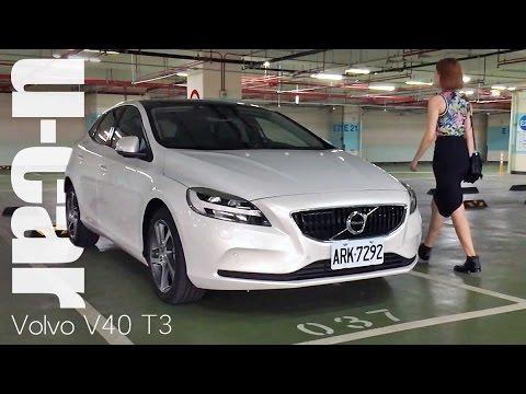 貼心小情人 Volvo V40 T3 安全旗艦版 | U-CAR 新車試駕