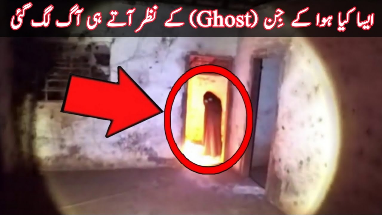 Download Top 5 SCARY Ghost Videos That Will SCARE You!  English Subtitles
