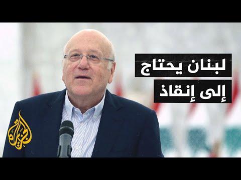 رئيس الحكومة اللبنانية المكلف يدعم بقاء التقسيمات الطائفية كما كانت في الحكومة السابقة  - 17:55-2021 / 8 / 2