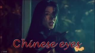 FANCY - Сhinese eyes