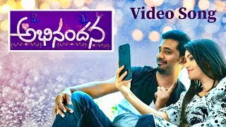 """Egire Meghame"" Video Song|| From ABHINANDANA|| Latest Telugu Shortfilm || Dir By Kishore Chunduri"