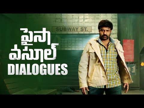 Paisa Vasool Movie Dialogues | Balakrishna | Shriya | Puri Jagannadh | TFPC