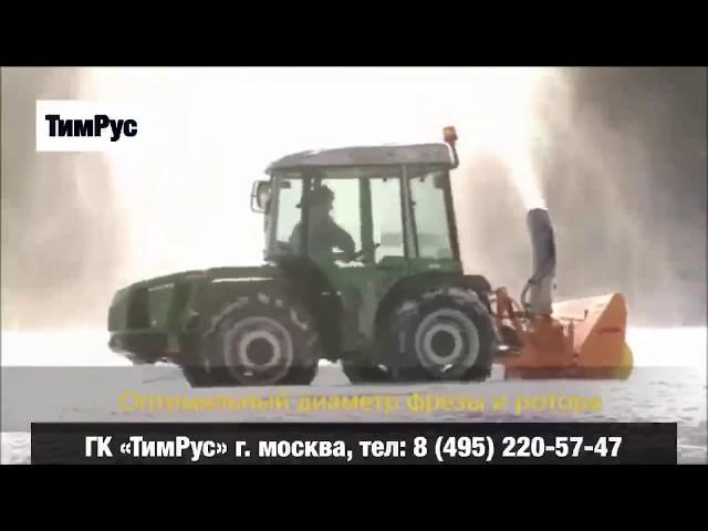 Снегометатели Cerutti на тракторах