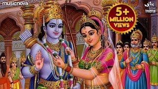 Shri Ram Chandra Kripalu Bhajman | Ram Stuti | Ram Bhajan | Morning Bhajan | Shree Ram Song Thumb