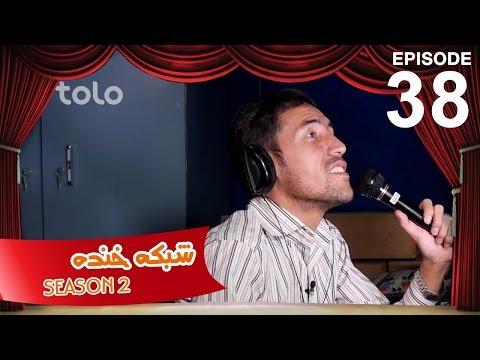 شبکه خنده - فصل دوم - قسمت  سی و هشتم / Shabake Khanda - Season 2 - Ep.38
