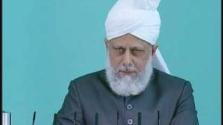 Friday Sermon: 18th June 2010 - Part 9 (Urdu)