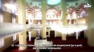 Hoxhe Enis Rama qane gjate namazit te nates [Ramazan 2014]