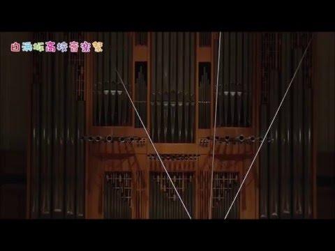 LILIUM 【オルガン伴奏・混声合唱版】