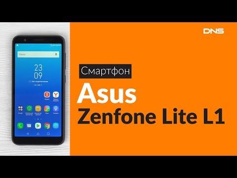 Распаковка смартфона Asus Zenfone Lite L1 / Unboxing Asus Zenfone Lite L1