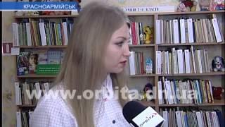 В библиотеке им. Гайдара школьникам рассказали о Маричке Пидгирянке
