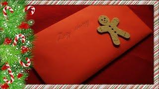Влогмас 16: Что я хочу в подарок на Новый год?