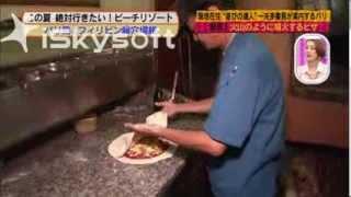 Coverage Papas Limoncello Bali on Tokyo Television