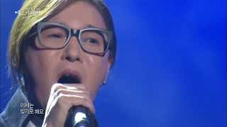 [HOT] Kim Jong-seo - I don't know now, 김종서 - 지금은 알 수 없어, Yesterday 20140126
