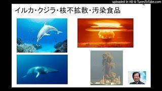 【7】 非科学的な日本人