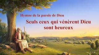 Musique chrétienne en français « Seuls ceux qui vénèrent Dieu sont heureux »