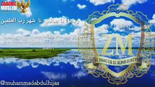 WADDI'U YAA SHOIMINA (ZAADUL MUSLIM)