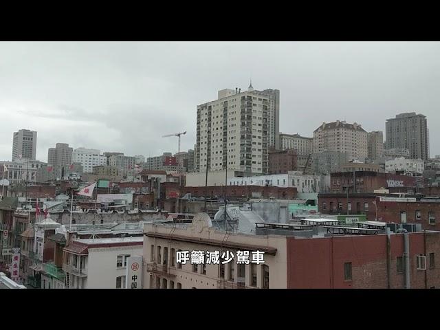 灣區:愛惜空氣日延伸到星期二