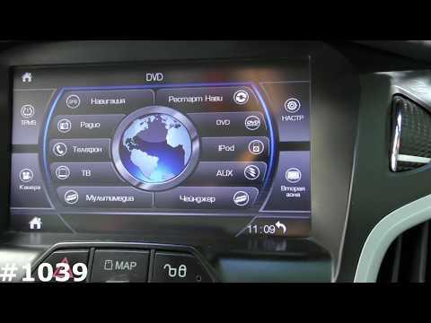 Прошивка iNet ГУ Phantom DVM HD и HDi