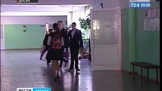 Уроки ЗОЖ предлагают ввести в школах России