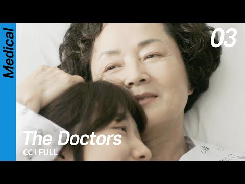 [CC/FULL] The Doctors EP03 | 닥터스