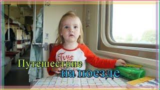 видео Отдых на Байкале с двумя маленькими детьми
