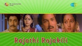 Rajathi Rojakili | Oadaina Nalla Oada song