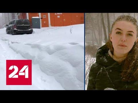 Снегопад, заносы и пробки: непогода в Самарской области продержится еще несколько дней - Россия 24