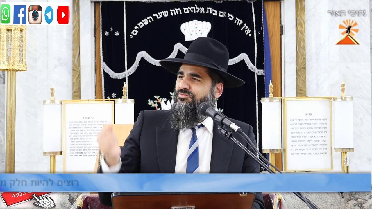 הרב יונתן בן משה - הכח זה צניעות - קטע שחייבים לשמוע !!! HD