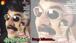Minnum - Ezhupunna Tharakan