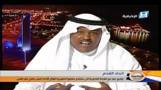 كيف كان أداء الأهلي أمام العين الإماراتي؟