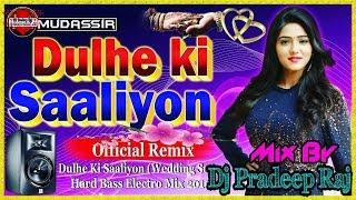 Dulhe Ki Salio Gore Rang Walio_Dj Song_(Full Dance Mix) Dj Pradeep Raj ||Dj Pradeep Official Mix||